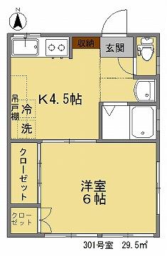 細川ビル301間取図