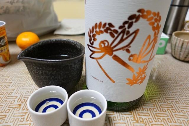 いづみ橋 純米酒 秋とんぼ 生もと山田錦 (7)
