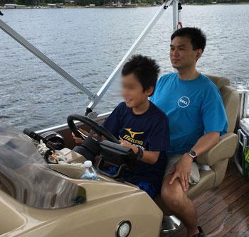 boating08101603.jpg