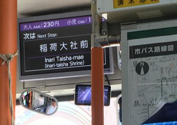 fushimi1600.jpg