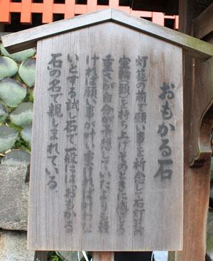 fushimi1614.jpg