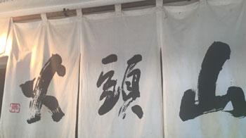 harajuku1607.jpg