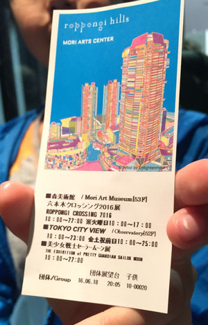 hatobasu1613.jpg