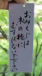 kiyomizu1610.jpg