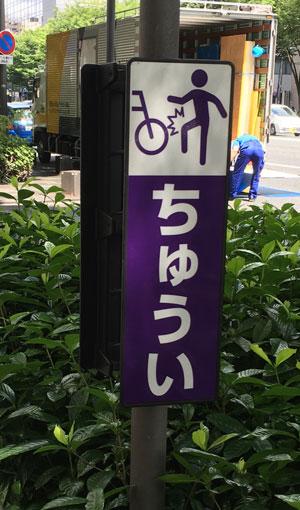 kyotosign3.jpg
