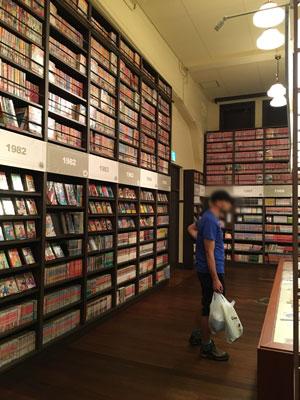 mangamuseum1605.jpg