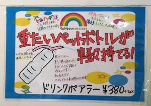 shibuya1616.jpg