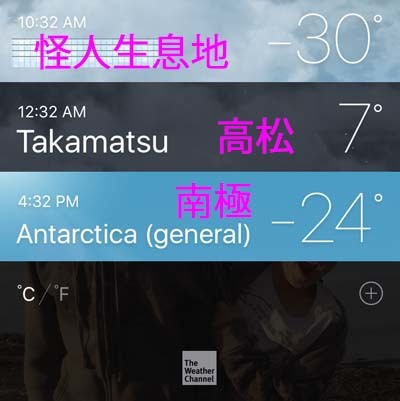 temp121816.jpg