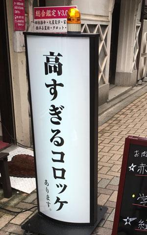 teramachi1609.jpg