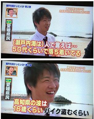 totakamatsu1620.jpg