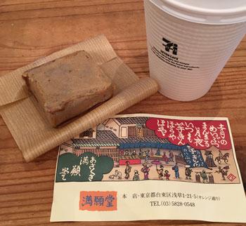 tsukiji1601.jpg