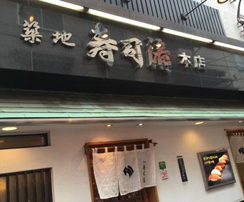 tsukiji1614.jpg