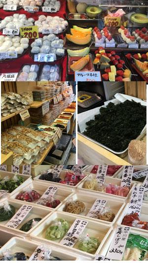 tsukiji1623.jpg