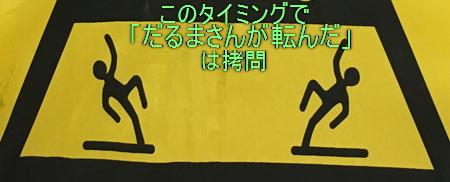 wetfloorsign5.jpg