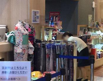 yukata1606.jpg