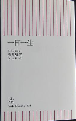 2809121.jpg