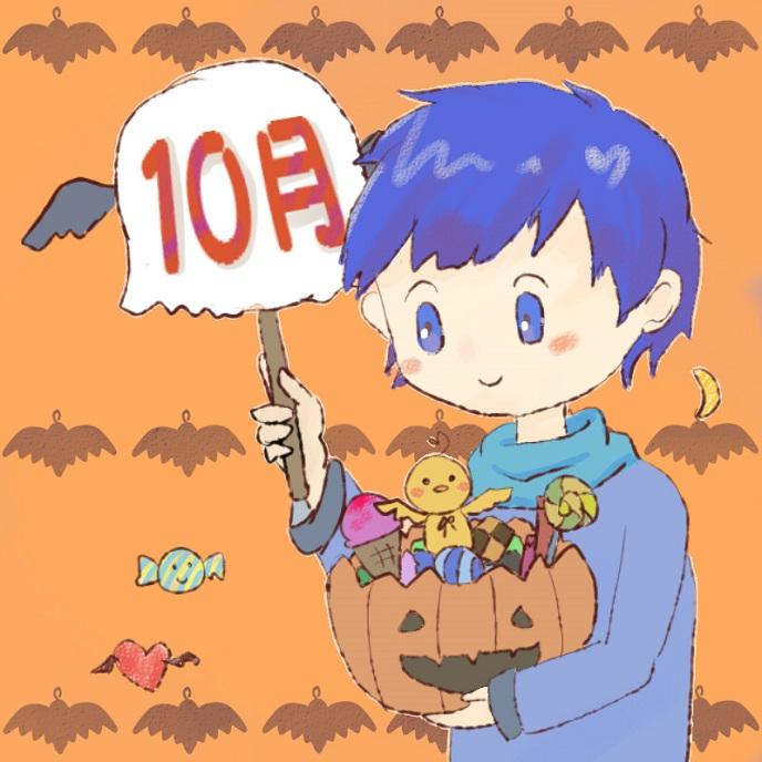 10gatuサムネ