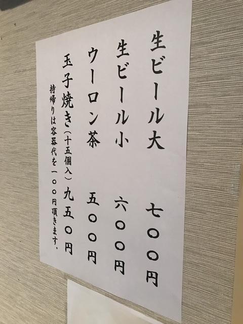 aoyama_003.jpeg