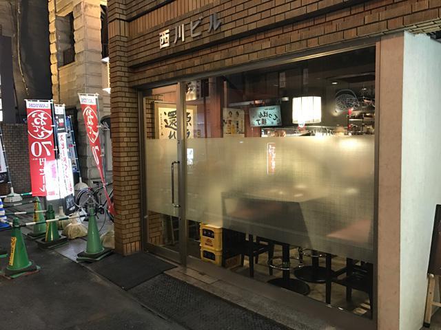 kimura_001.jpeg