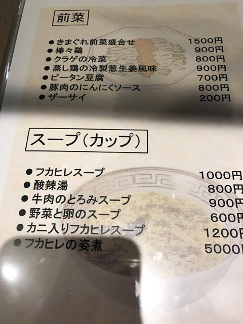 kimura_002.jpeg