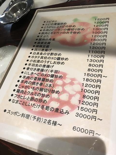 kimura_003.jpeg