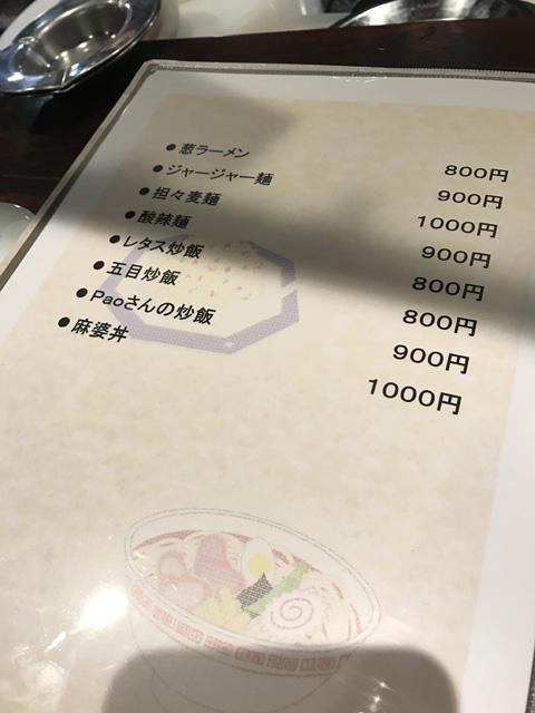 kimura_005.jpeg