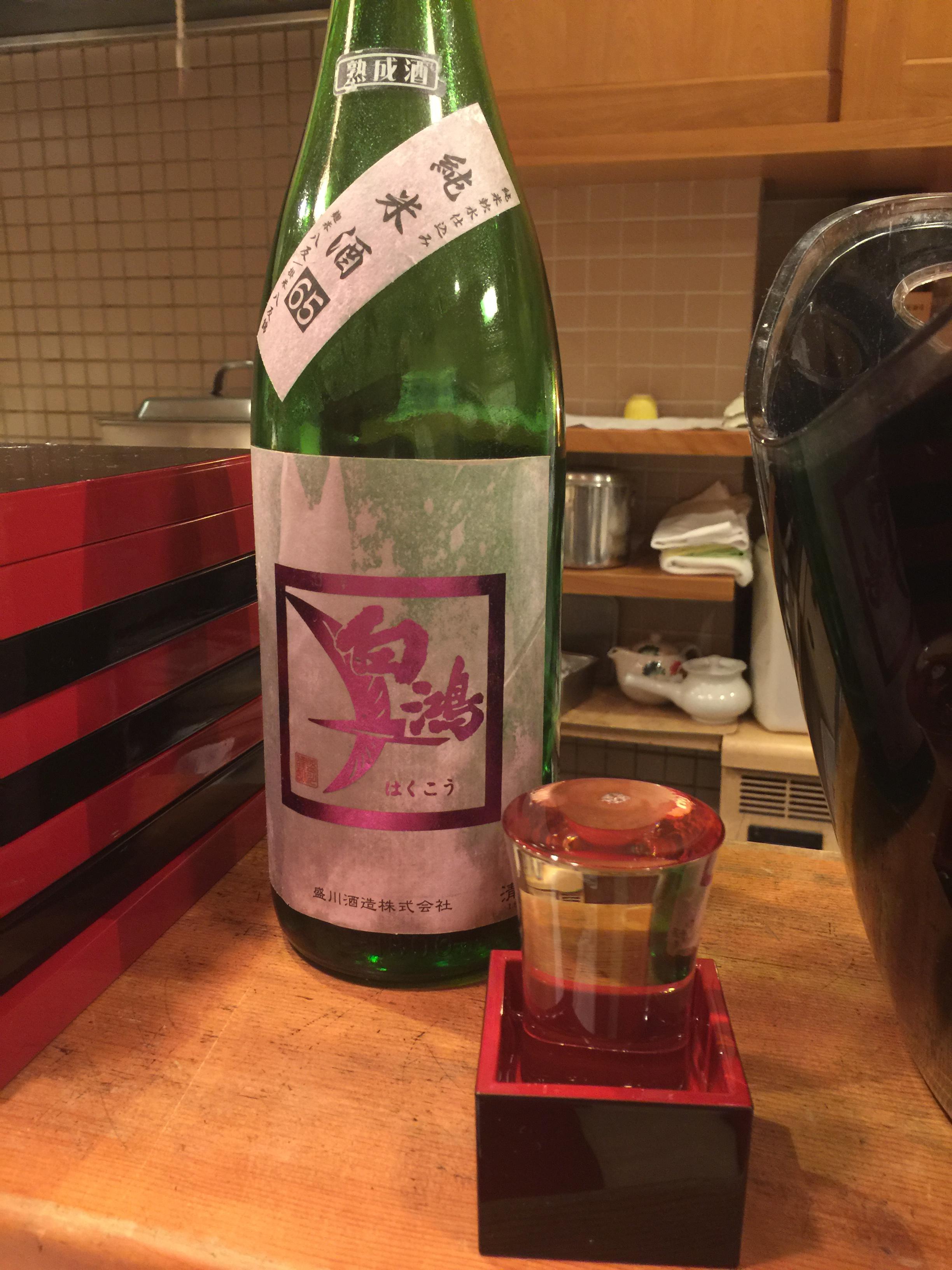 murakami_030.jpeg
