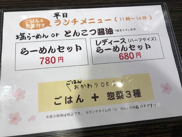 okano_003.jpeg