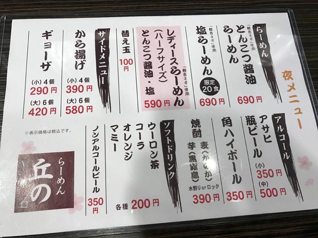 okano_004.jpeg