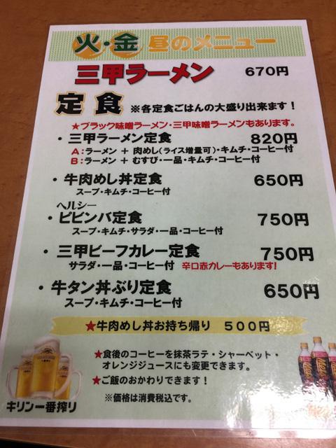 sankou_002.jpeg