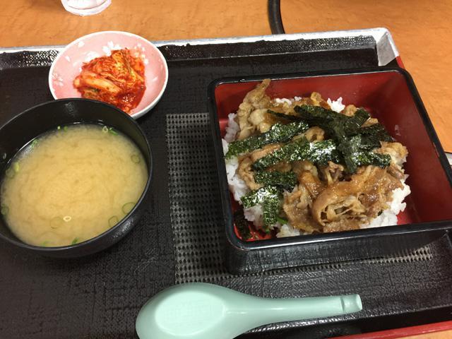 sankou_003.jpeg
