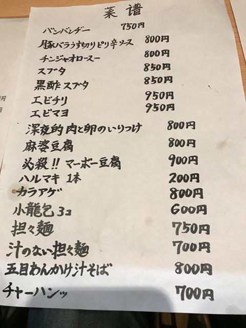 shinyateki_002.jpeg