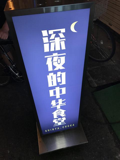shinyateki_015.jpeg
