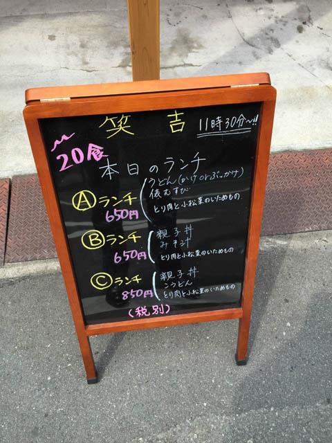 syoukichi_002.jpeg