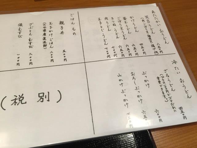 syoukichi_004.jpeg