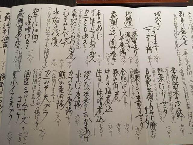 takenoshita_000.jpeg