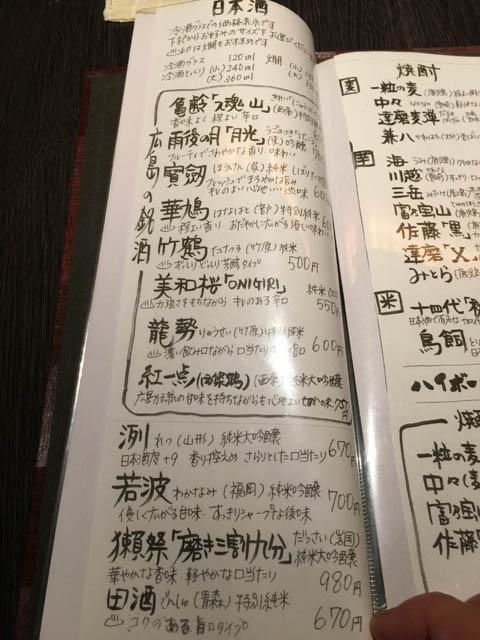 takenoshita_005.jpeg