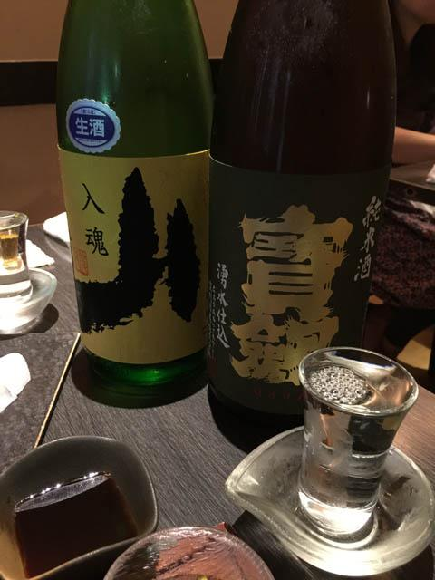takenoshita_008.jpeg
