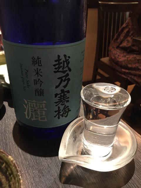 takenoshita_011.jpeg