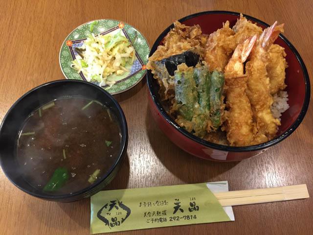 tensyou_006.jpeg
