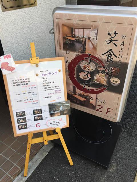 ueda_002.jpeg