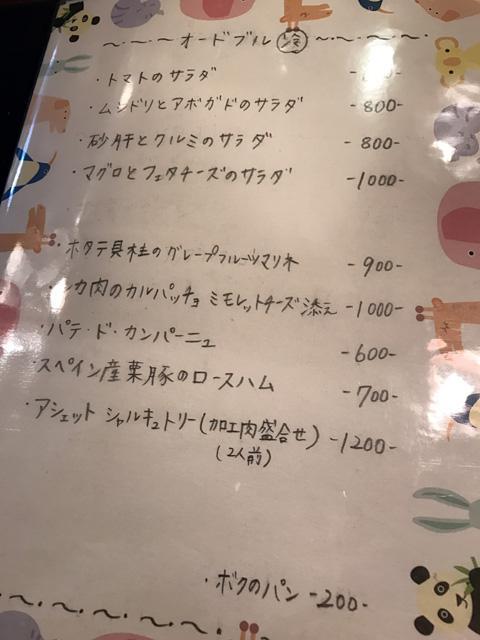 wakano_003.jpeg