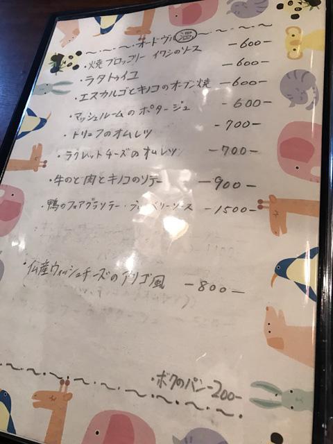 wakano_004.jpeg