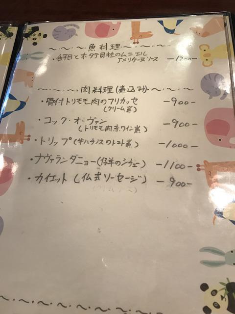wakano_005.jpeg