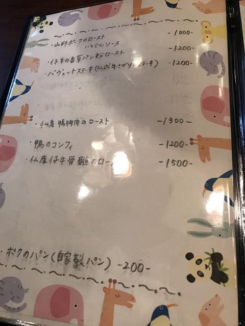 wakano_006.jpeg