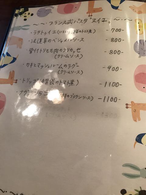 wakano_008.jpeg