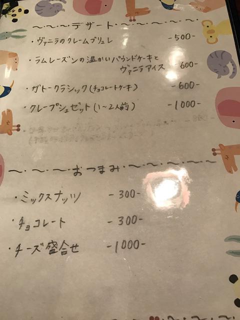 wakano_009.jpeg