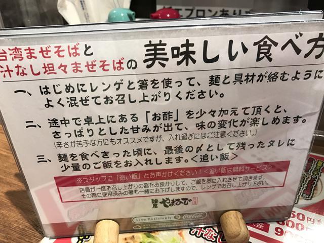 yamahide_004.jpeg