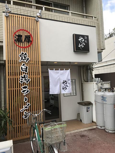 yanoya_001.jpeg
