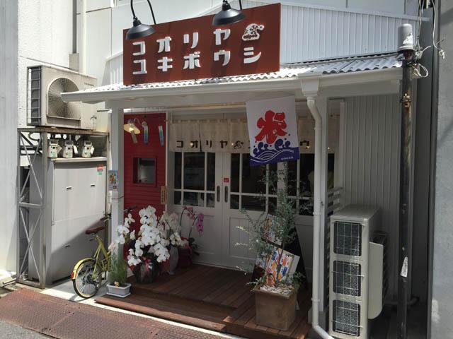 yukiboushi_007.jpg